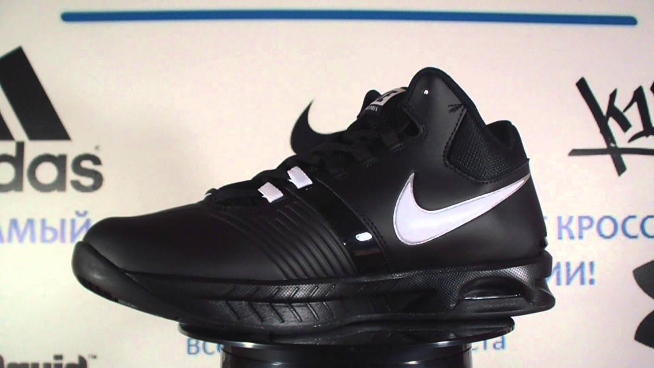 a003ae9d25ec Nike Air Visi Pro V(5)(653656-001) --- OG-SHOP.in.UA - YouTube