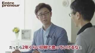 【対談】木暮 太一 × 前田 出