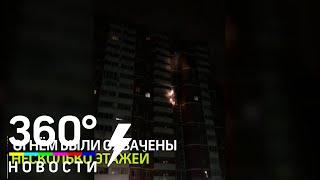 Более 100 человек эвакуировали из горящего дома в Екатеринбурге