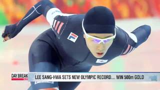 Lee Sang-hwa sets new Olympic record...wins 500 meter gold