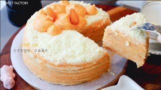 고구마 크레이프(크레페케이크)케이크 만들기 Sweetp…