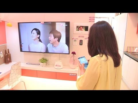 사물인터넷 품은 스마트홈 뜬다…분양시장서 인기 / 연합뉴스TV (YonhapnewsTV)