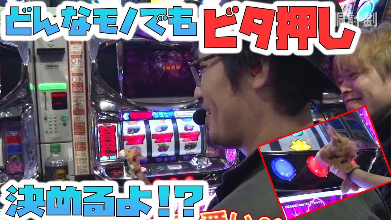 スロじぇくとC 92話【パチスロディスクアップ】#パチスロ