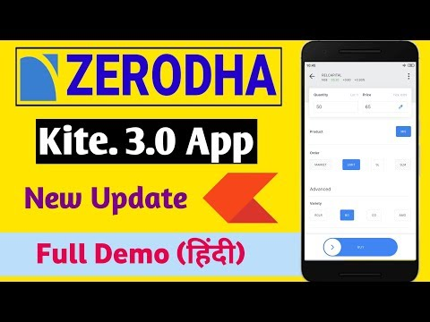 zerodha-kite-3.0-new-mobile-app-full-demo-(हिंदी)