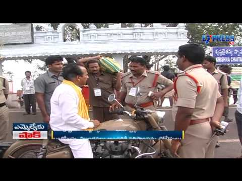 Police Give Shock to Kovvur MLA Jawahar | Express TV