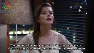 Первая брачная ночь FerNaz😂😂😂. Dolunay (16 серия)