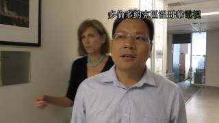 Dr. Gaofeng Zhao, Canada-China Young Scientists Exhange Program,20160729