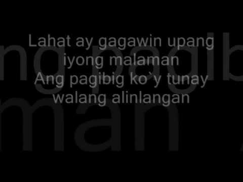 Bintana lyrics by Repablikan, 2 meanings, official 2019 ...