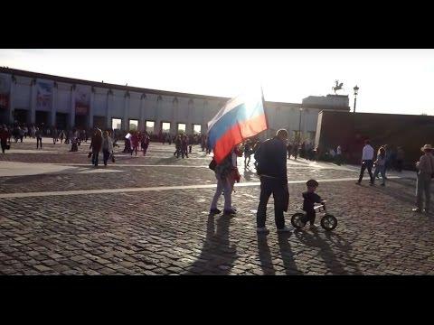 Día De La Victoria. Rusia. Moscú (9 Mayo)
