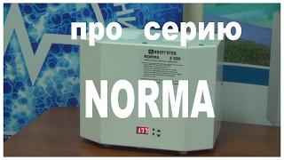 видео Однофазный стабилизатор напряжения Энерготех Standard 9000