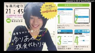 愛媛のご当地アイドル「ひめキュンフルーツ缶」のメンバー菊原結里亜さ...