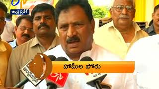 Andhra Pradesh | 22nd May 2018 | 360 | 1 PM | News Headlines