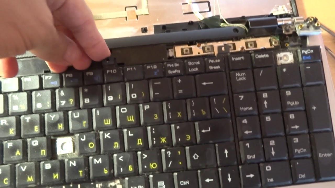Разбираю на запчасти ноутбук MSI cx500 ms-1682 - YouTube