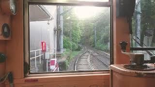 前面展望 箱根登山鉄道 吊り掛け電車