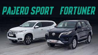 Toyota Fortuner 2020 против Mitsubishi Pajero Sport. Что взять вместо Прадо? Сравнительный тест