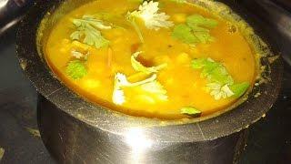 Mixed Dal Recipe Punjabi