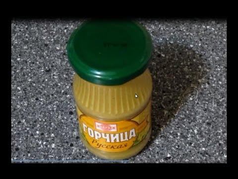 Домашняя горчица: пошаговый рецепт с фото
