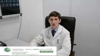 Себорейный дерматит на лице. Лечение