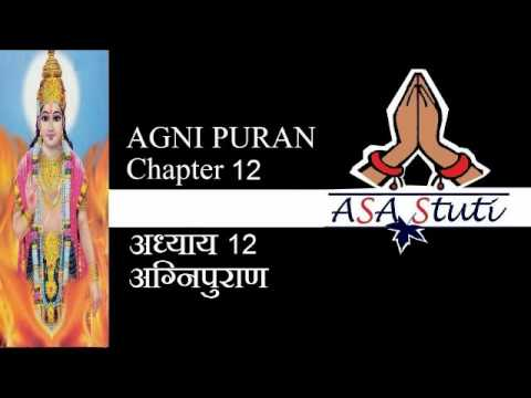 Agni Puran Ch 12: हरिवंश का वर्णन एवं श्रीकृष्णावतार की संछिप्त कथा.
