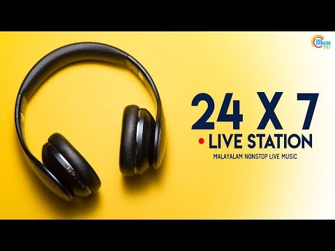 🔴 24X7 Malayalam Hit Songs | Nonstop Music Station | Muzik247 🎵