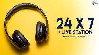 🔴 24X7 Malayalam Hit Songs   Nonstop Music Station   Muzik247 🎵