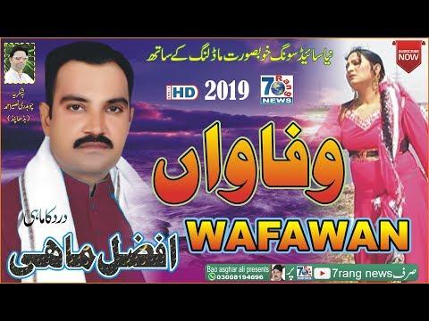 wafawan - Afzal