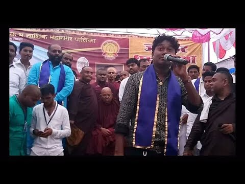 Jay Bhim Wala Kasala Song   Santosh Jondhale  