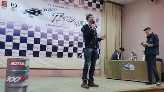 �������� ���� Ралли Пено 2019 г. После гонки. Видеосъемка Михаила Жукова. ������