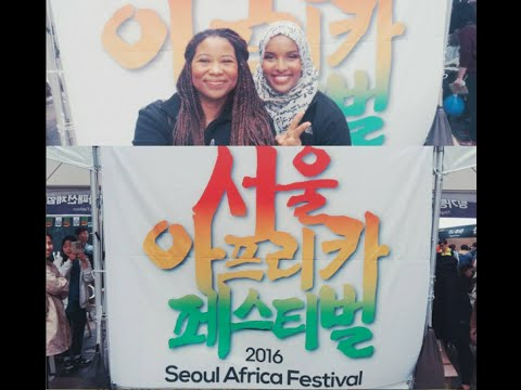 The First Annual Seoul Africa Festival 2016