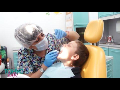 Детская стоматология. Лечение зубов во сне