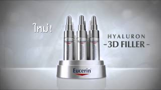 Eucerin Hyarulon 3D Filler - Beauty Gallery TVC Thumbnail