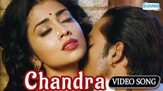 Shriya Saran New songs| Chandra Songs | Kannada new songs
