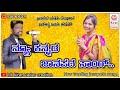 parasu kolur new trending love failure 💔💔 super hit Kannada janapada song 2020