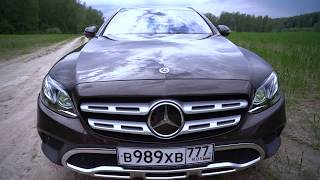 Наши тесты. Вып. 948. Mercedes-Benz E-klasse All-Terrain