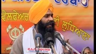 Katha   Hukam, Gurbani, Qurbani   Bhai Pinderpal Singh Ji