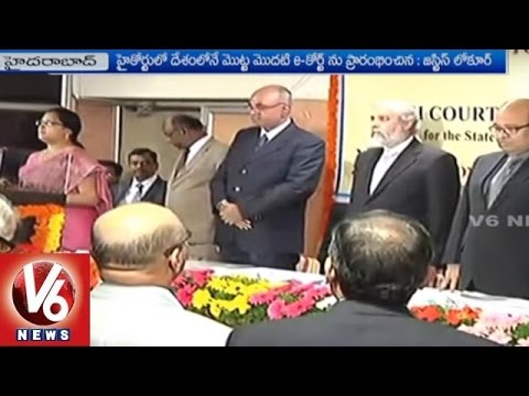 SC Justice Madan B Lokur Inaugurates Country's First e-Court | Hyderabad | V6 News