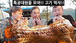 BBQ Party in the Korean Army??? WHOLE PIG Roast to feed 100 Men!!