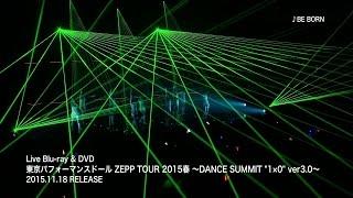 2015年春に開催した、東京パフォーマンスドールの4都市Zepp Tour『東京...