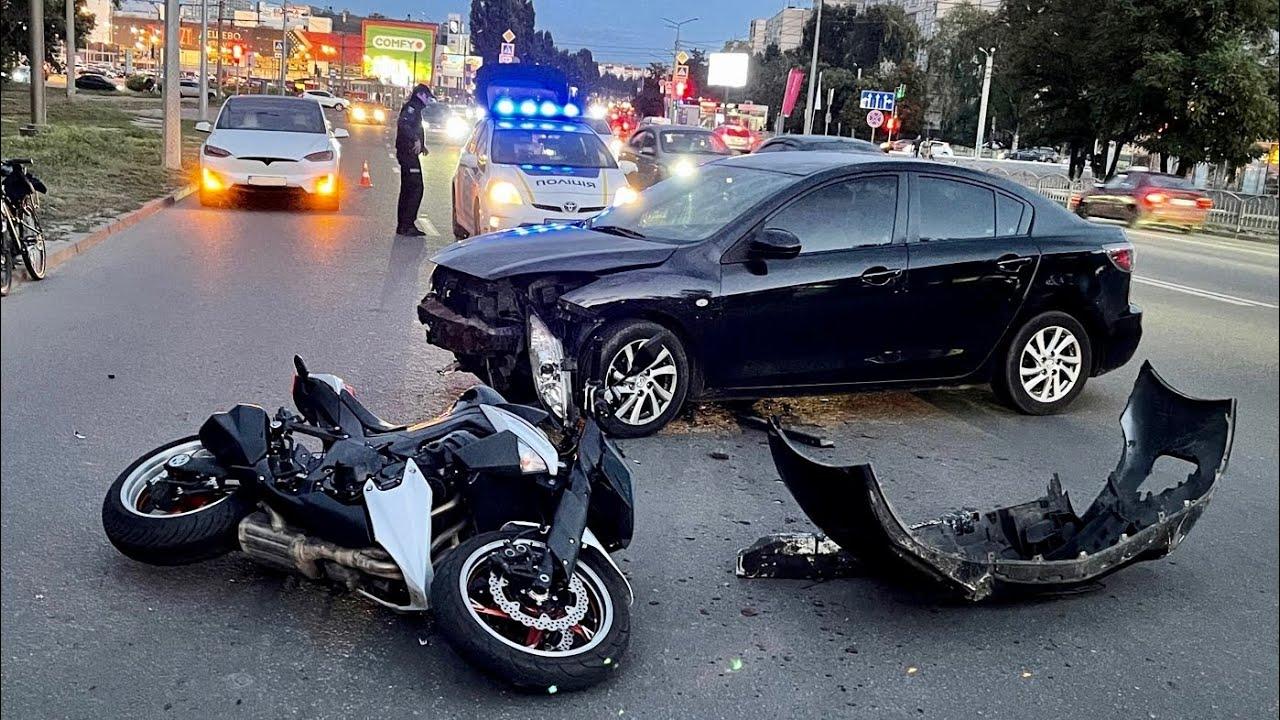 Попали в ДТП Мотоцикл и заряженный следак