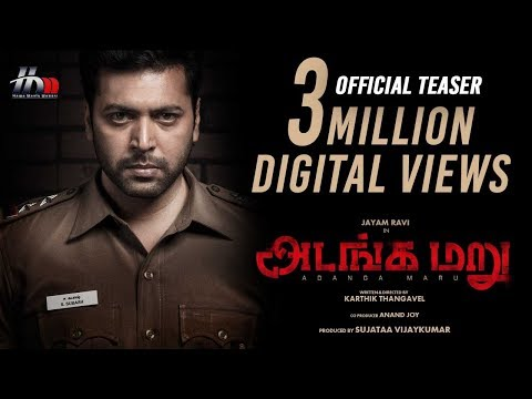 Adanga Maru Teaser | Jayam Ravi | Raashi Khanna | Sam CS | Latest Tamil Movie | Home Movie Makers