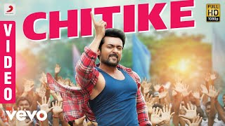 Gang Telugu - Chitike Video | Suriya | Keerthy Suresh | Anirudh