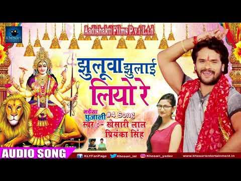 झुलूवा झुलाईलियो रे | Khesari Lal ,Priyanka Singh | Super Hit Devi Geet - मईया पुजाली #3 Song 2017