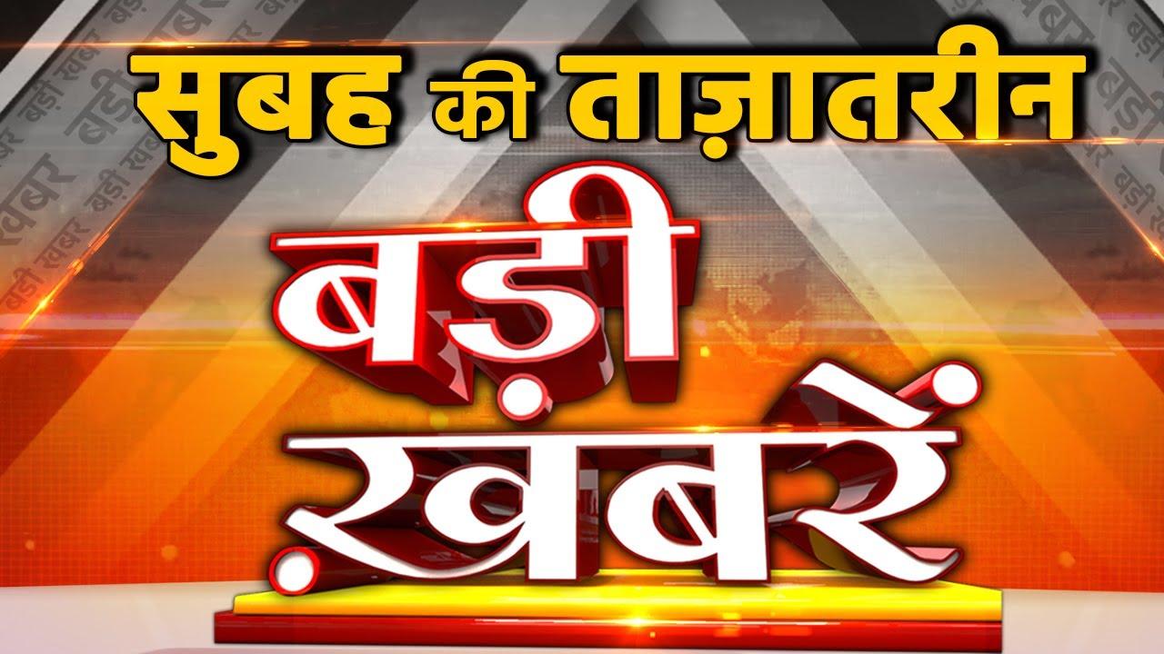 Top News   Latest News   Top Headlines   16 December  News   India Top News   वनइंडिया हिंदी