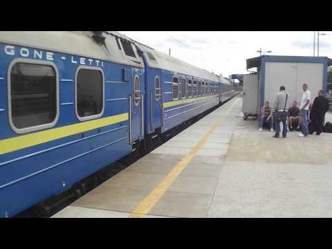 """Międzynarodowy pociąg pośpieszny """"Kiev - Express"""" rel.Warszawa Zachodnia - Kiev Pass"""