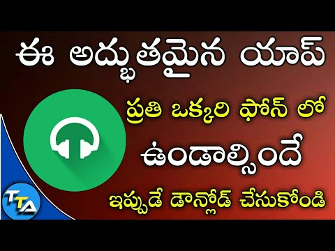 how to download songs for free telugu movie 100% working In Telugu