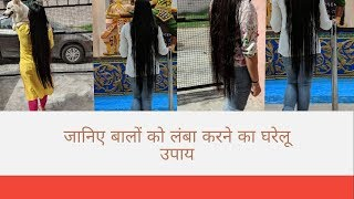 How to Stop Hair fall and grow hair faster in Hindi | Hair Fall Solution | Hello Friend TV