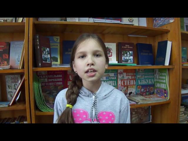 Изображение предпросмотра прочтения – АлисаМамченко читает произведение «Взимние сумерки нянины сказки…» Н.А.Некрасова