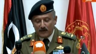 الجيش الليبي يدعو منتسبيه لاحترام قرار المحكمة العليا