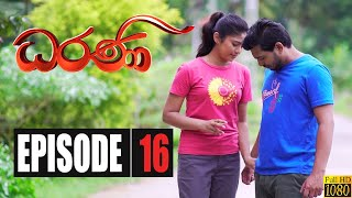 Dharani | Episode 16 05th October 2020 Thumbnail