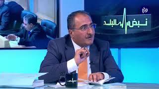 وثيقة تؤكد طلب الحكومة رفع الحصانة عن أحد النواب (22-4-2019)